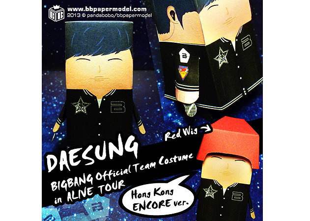 bigbang-official-team-costume-Daesung -kit168.com