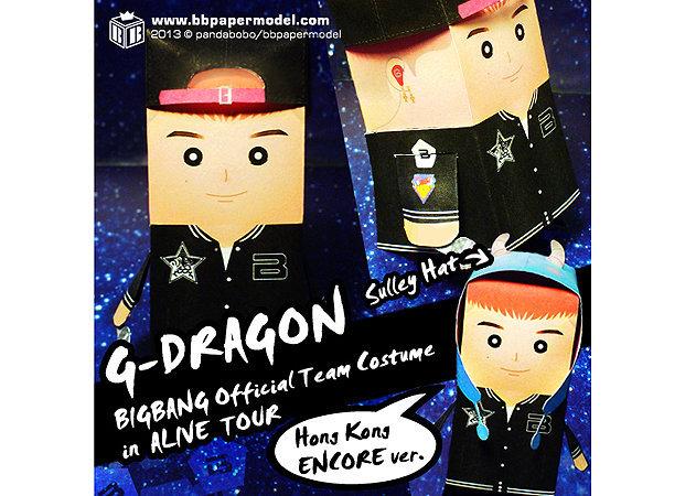bigbang-official-team-costume-GDragon -kit168.com