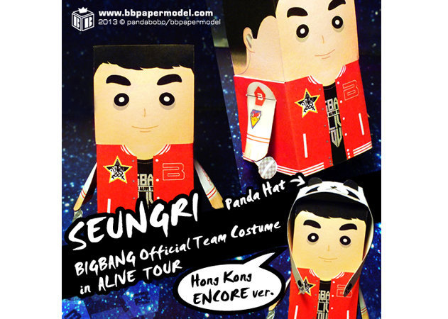 bigbang-official-team-costume-Seungri -kit168.com