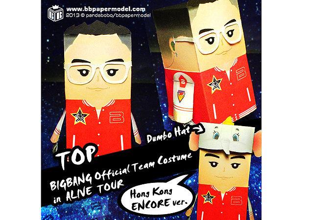 bigbang-official-team-costume-TOP -kit168.com