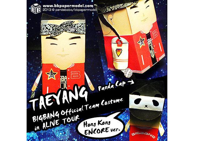 bigbang-official-team-costume-Taeyang -kit168.com