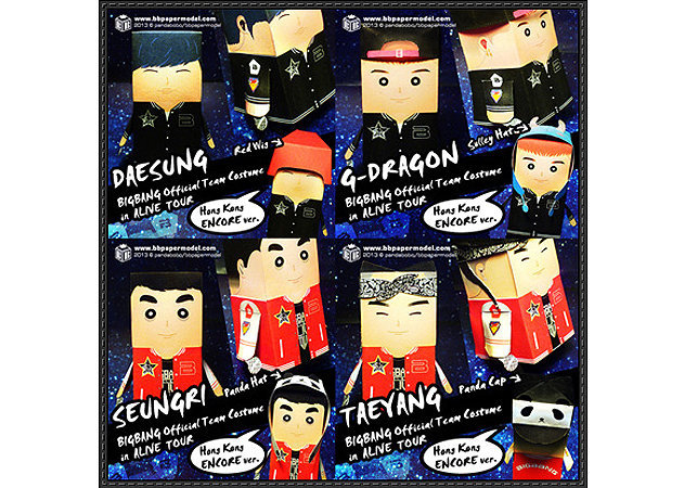bigbang-official-team-costume -kit168.com
