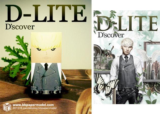 daesung-solo-album-dscover -kit168.com