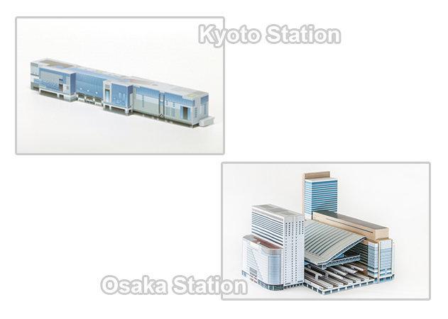 kyoto-osaka-station -kit168.com