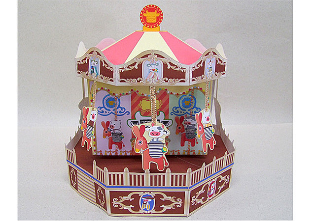 meaty-merry-go-round -kit168.com