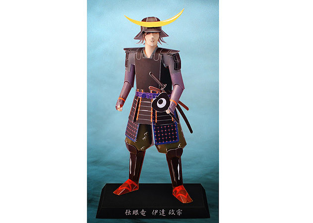 one-eyed-dragon-date-masamune -kit168.com