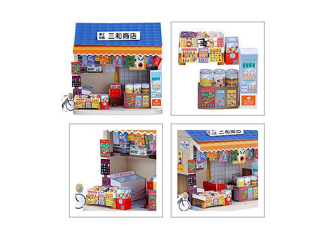 dagashiya -kit168.com