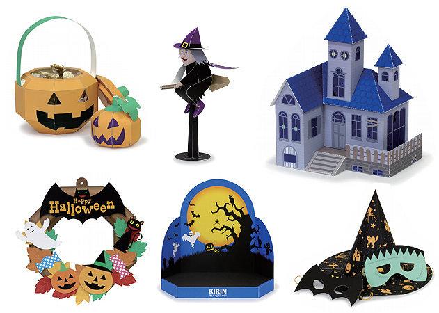 happy-halloween-kirin -kit168.com