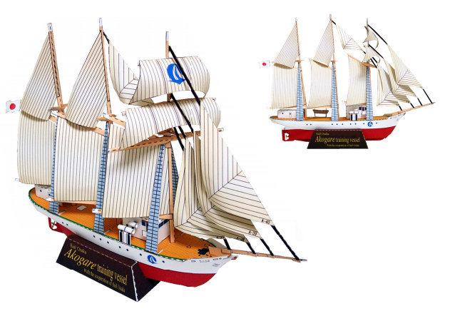sailship-akogare -kit168
