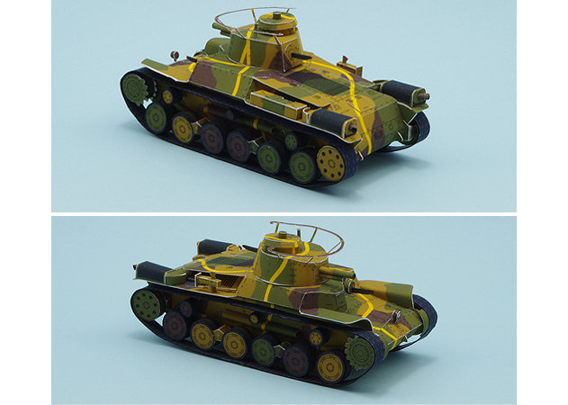 type-97-chi-ha-1 -kit168.com