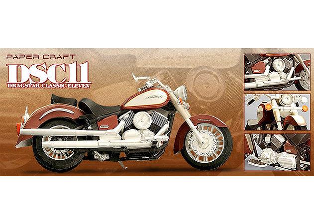 yamaha-dsc11 -kit168.com