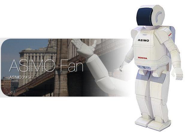 asimo-robot-honda-robotics -kit168.com