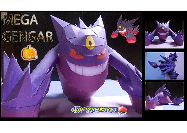 pokemon-mega-gengar -kit168.com