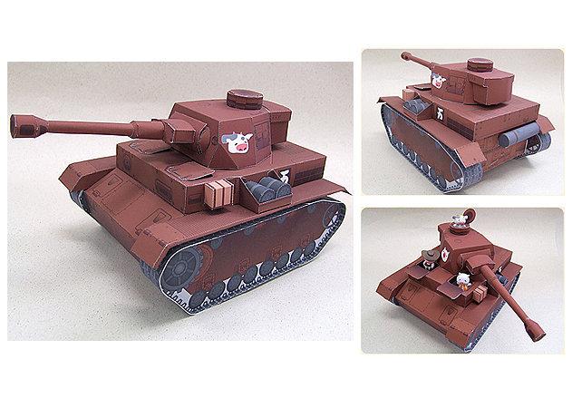 sensya-tank -kit168.com