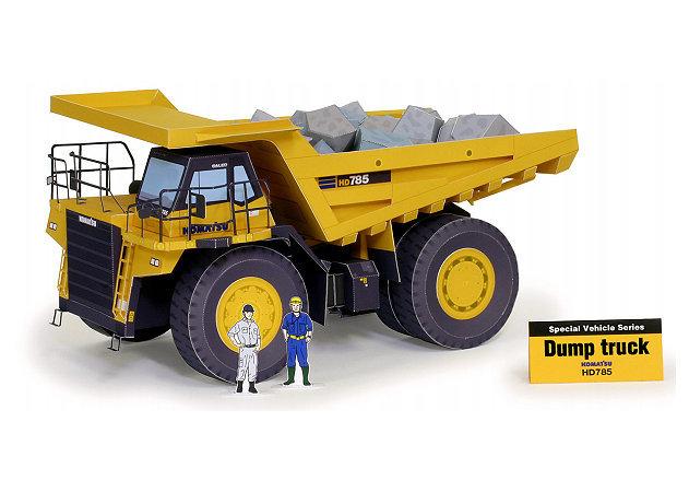 dump-truck -kit168.com