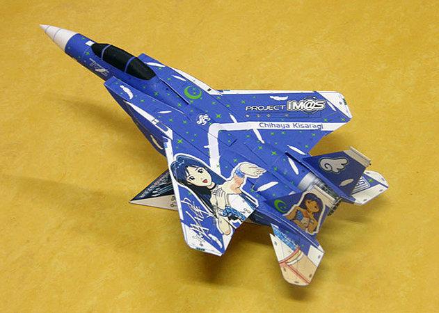 f-15e-idolmaster-chihaya-kisaragi-1 -kit168.com