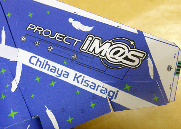 f-15e-idolmaster-chihaya-kisaragi-6 -kit168.com