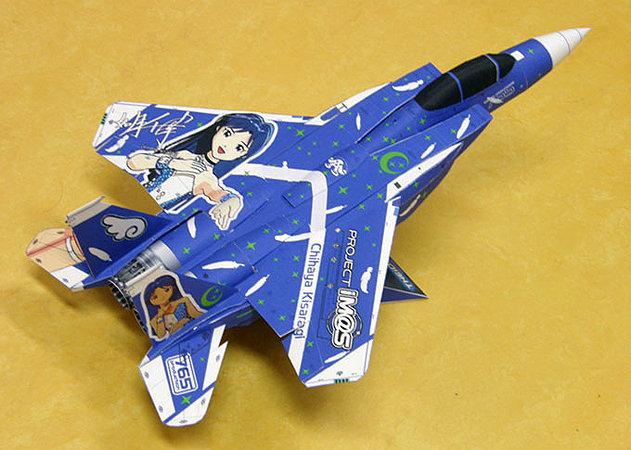 f-15e-idolmaster-chihaya-kisaragi -kit168.com