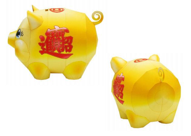 golden-pig-money-box-1 -kit168.com