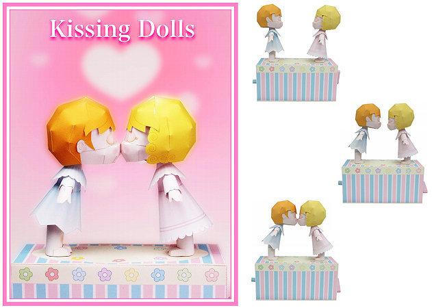 kissing-dolls -kit168.com