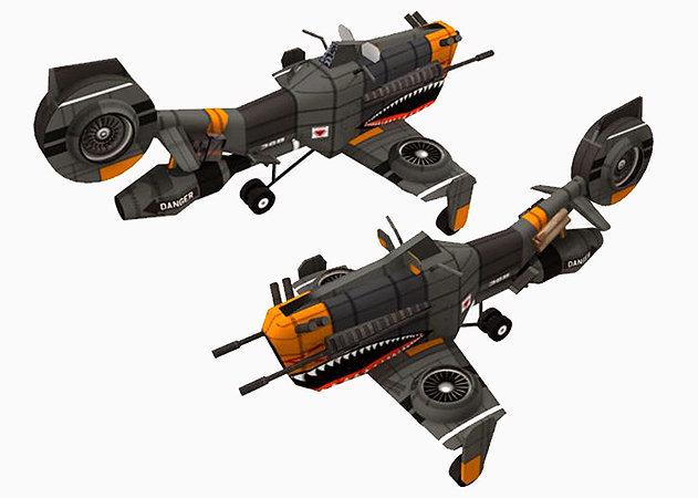 low-altitude-recon-vehicle -kit168.com