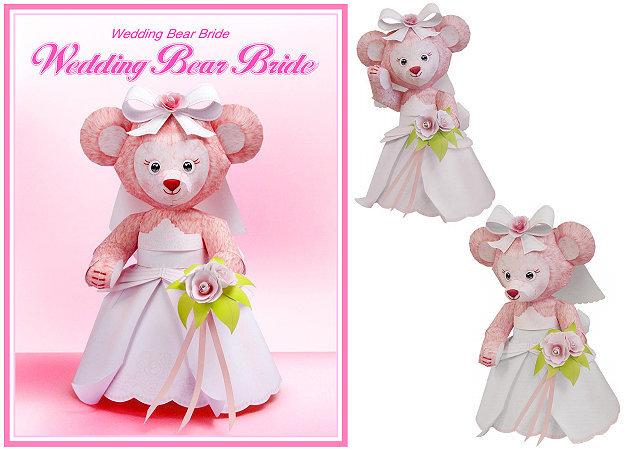 wedding-bear-1 -kit168.com