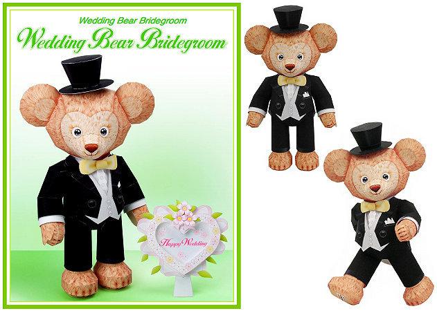 wedding-bear-2 -kit168.com