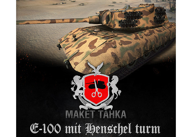 panzerkampfwagen-e-100-world-of-tanks -kit168.com