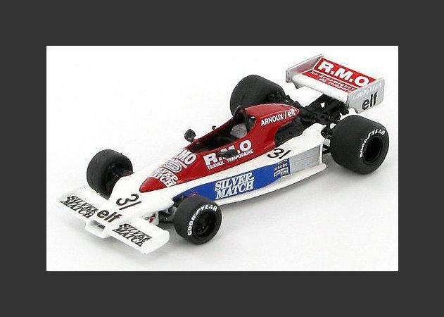 1978-automobiles-martini-mk23-1 -kit168.com