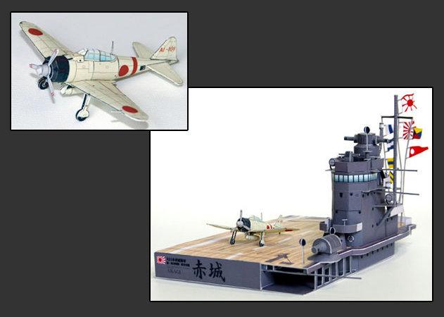 japanese-navy-aircraft-carrier-akagi-1 -kit168.com