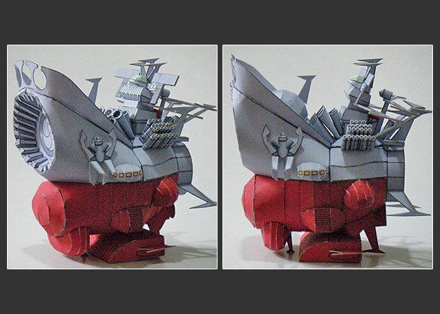 d-yamato-etsutan-2 -kit168.com