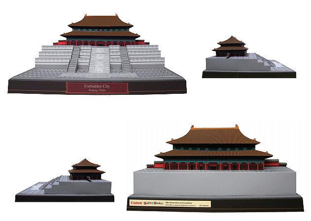 forbidden-city-china-1 -kit168.com