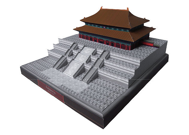forbidden-city-china -kit168.com