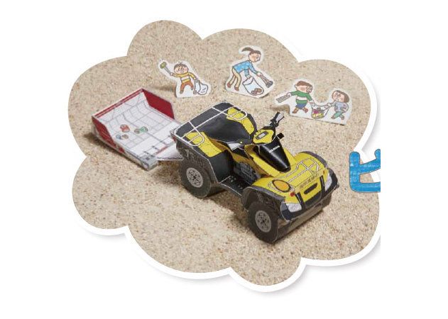 honda-beach-cleaner -kit168.com
