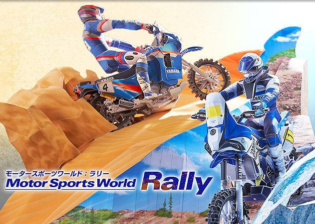 rally-motor-sports-world -kit168.com