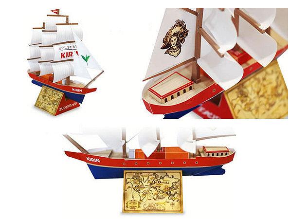 sailing-1 -kit168.com