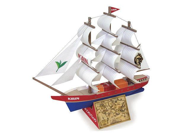 sailing -kit168.com