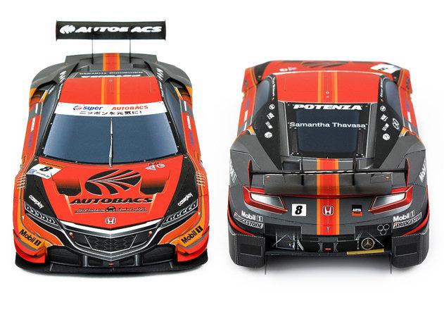 arta-nsx-2014-1 -kit168.com