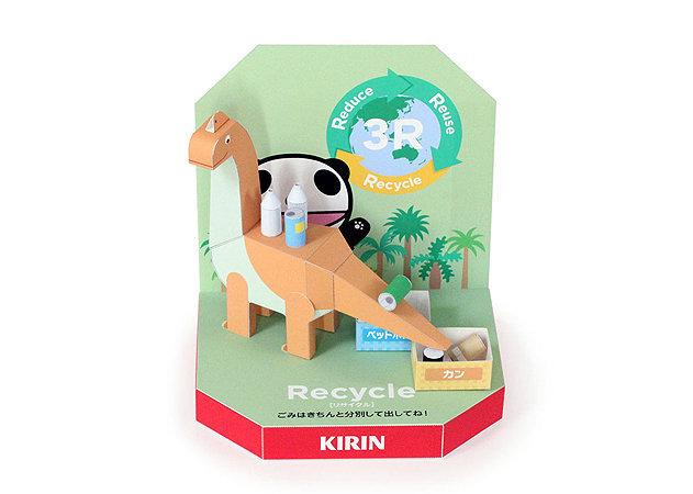 eco-dinosaur-1 -kit168.com