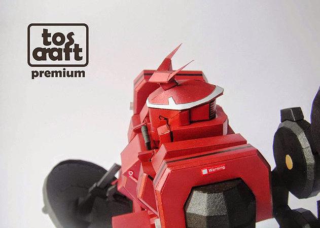 mercurius-2 -kit168.com