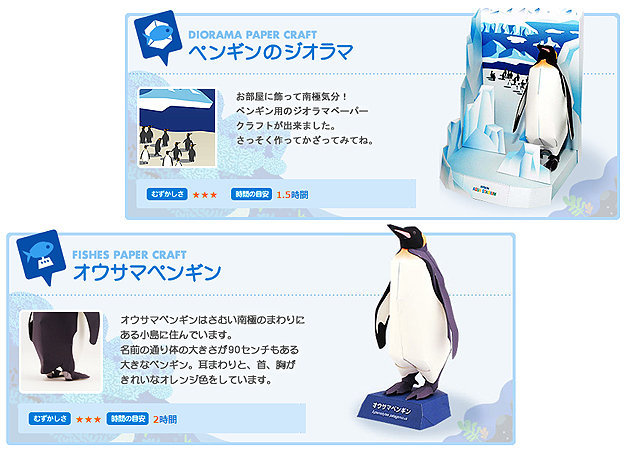 penguin -kit168.com