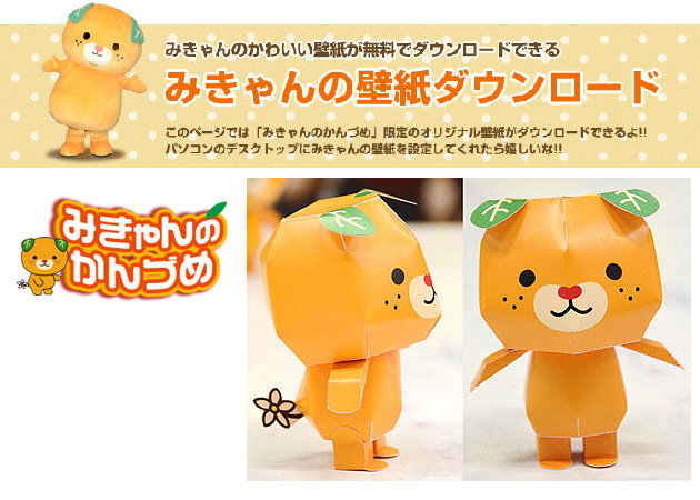 cute-orange-bear-1 -kit168.com
