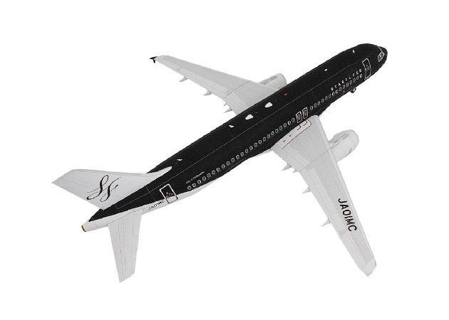 starflyer-airbus-a320-2 -kit168.com