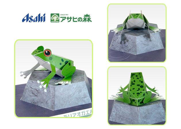 frog -kit168.com