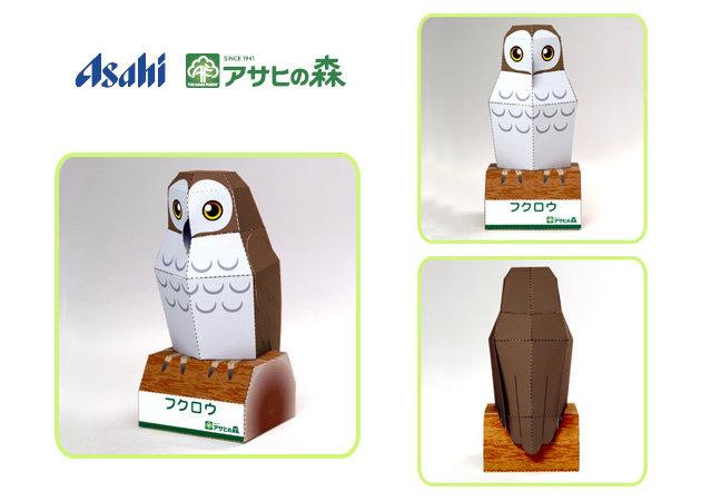 owl -kit168.com