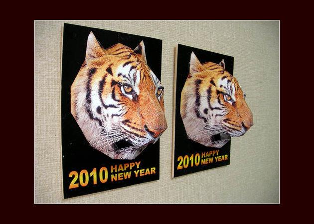 tiger-head -kit168.com