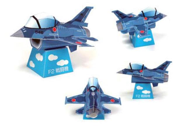 sd-jasdf-mitsubishi-f-2-fighter-1 -kit168.com