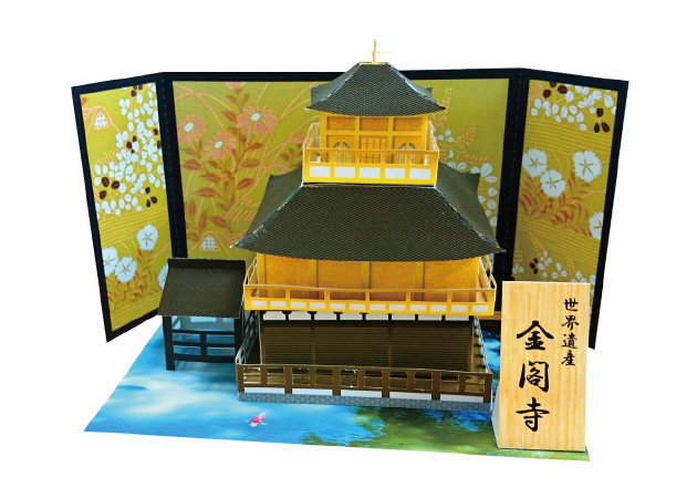 temple-of-the-golden-pavilion -kit168.com