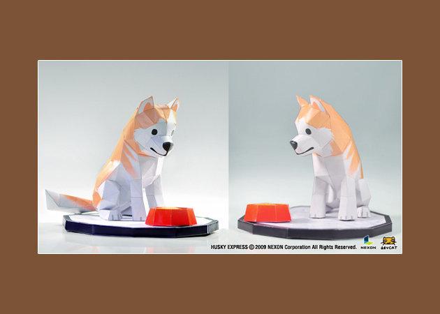 cho-husky-2-1 -kit168.com