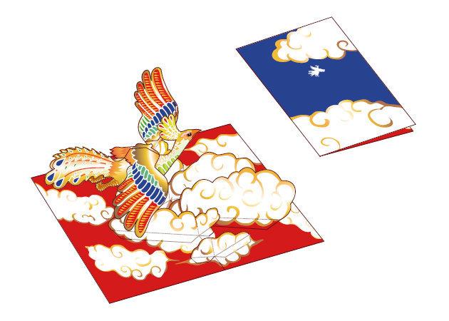 thiep-phuong-hoang-mung-nam-moi-1 -kit168.com